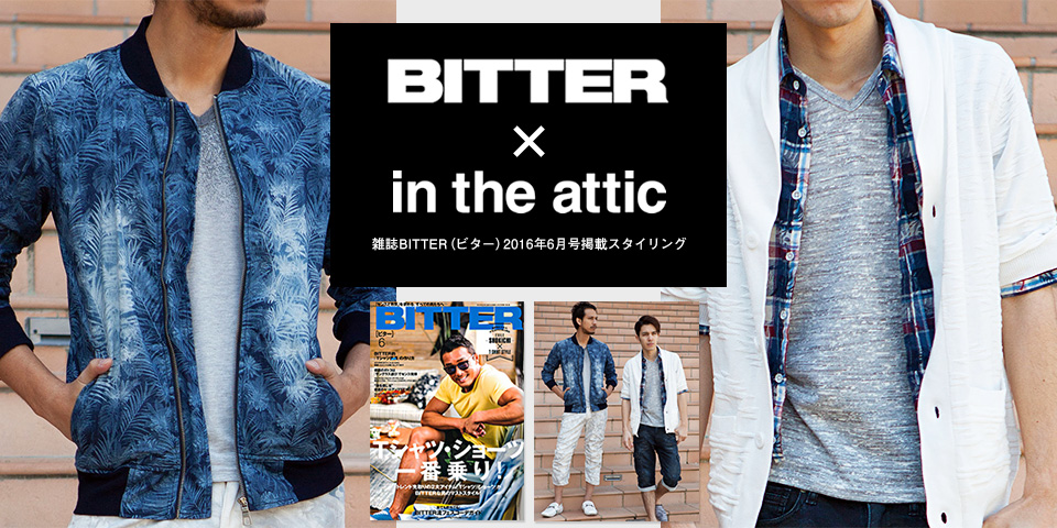 BITTER �� in the attic